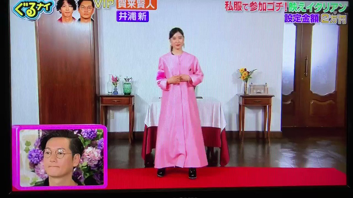太鳳ちゃんの私服 鵜戸神宮のTシャツ スカートもカッコいい