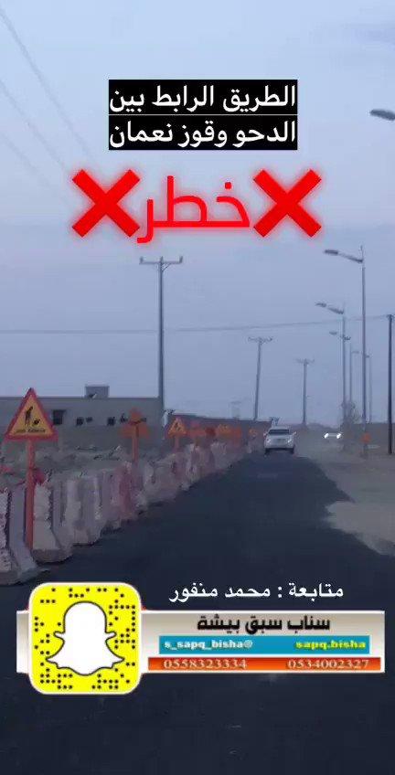 مجموعة صور لل موعد اذان الفجر في بيشه السعوديه