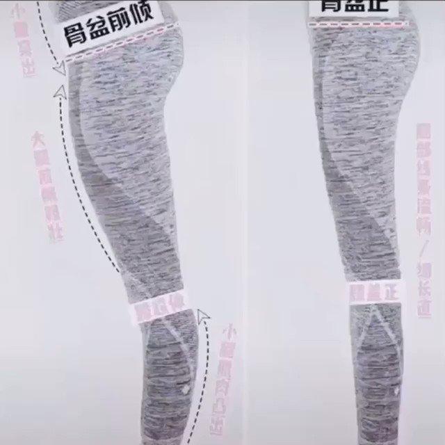 前腿の膨らみは前傾骨盤が原因😵3つのステップですらっとした足を目指そう♥️point🔘①上半身が左右に揺れないように注意!!②限界ギリギリまで上げて30秒キープ!!③頭は上げないでもok!!頭を少し上げることで、腹筋にも負荷を与えることができます🎶1日3回ずつトライ💕#紅美女 #中国ダイエット
