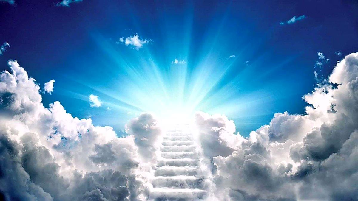Картинки рая на небе