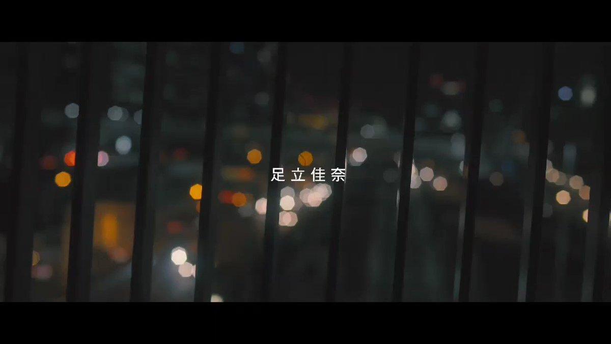 新曲『面影』少しだけ、、。☺︎☺︎ぜひ、聞いてほしいなぁ。🌌#10月14日#配信リリース#面影