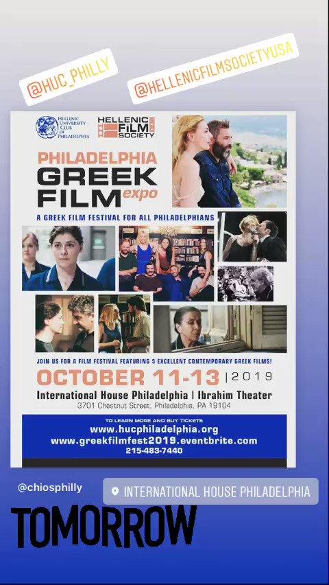 THE HELLENIC UNIVERSITY CLUB AND THE HELLENIC FILM SOCIETY PRESENT: PHILADELPHIA GREEK FILM EXPO OCTOBER 11-13, 2019.  for more info visit @huc_philly   #greekfilmfestival #philadelphiafilm #letsgotothemovies #phillygreeks #chiosphilly #popcorn