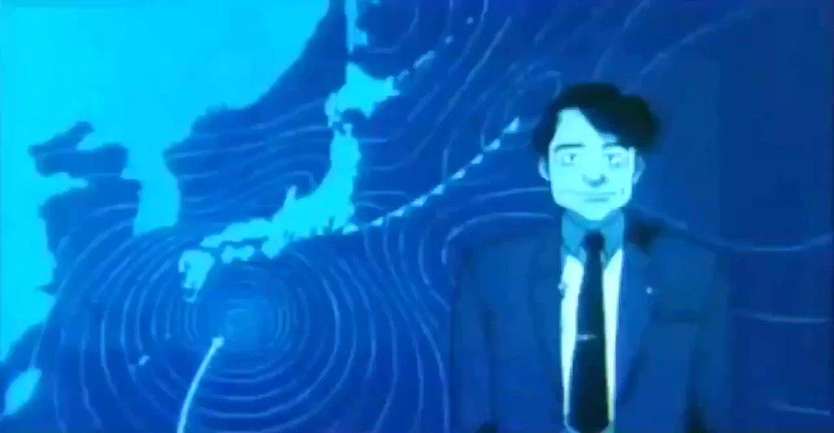30年目にして現実になった…#台風19号 #台風対策 #台風19号に備えましょう #パトレイバー #太田功
