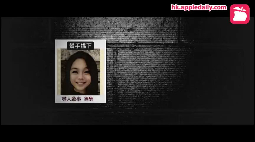 One of the dead body found in the sea on 22 Sep, confirmed she's a protester. She is only 15yo and was found naked. Her friend claim that she's a good swimmer. Obviously she was killed by someone! Too sad to handle this. #StandWithHongKong  Full video link in comment.