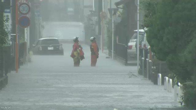 台風19号 静岡や関東南部に上陸か 記録的な大雨や暴風のおそれ#nhk_news #nhk_video