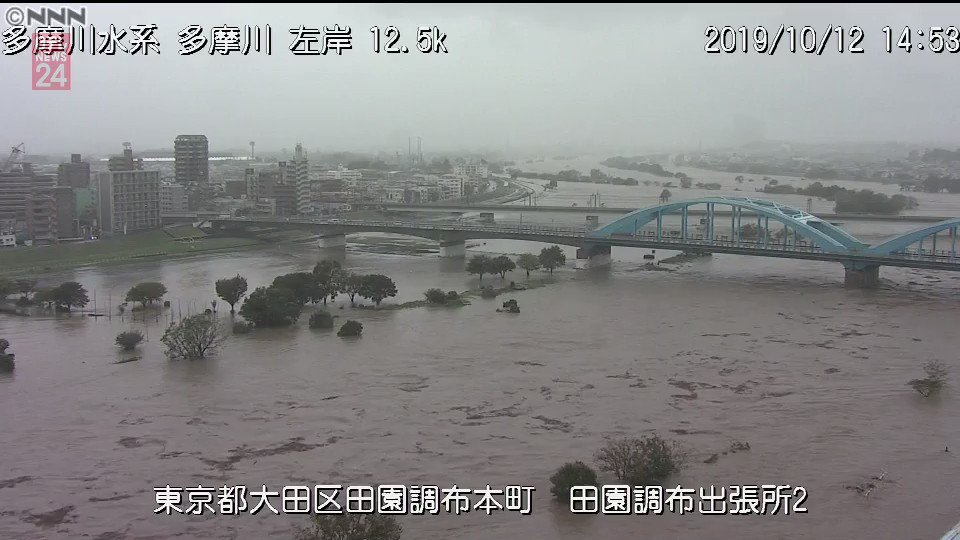 【15時現在 東京都大田区 多摩川】多摩川はすでに土手のグラウンドまで水が…これからさらに水量が増していくとのことです。#気象予報士解説 #気象解説 #東京都 #多摩川■台風19号最新情報………