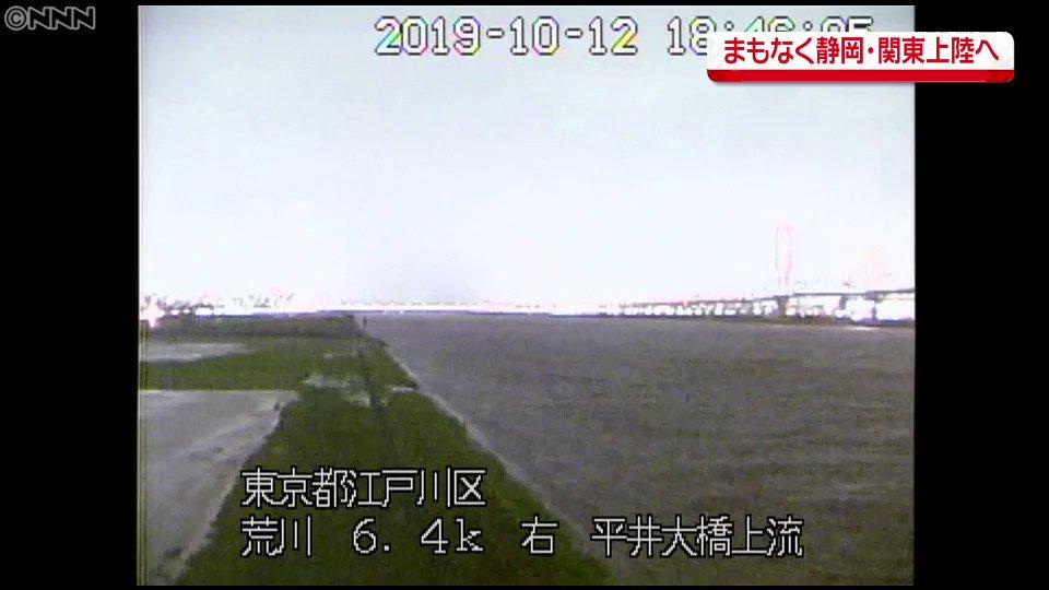 荒川 ライブ カメラ 熊谷
