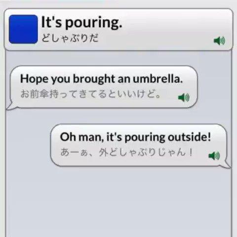 【フレーズ更新】It's pouring.どしゃぶりだpour は「(液体を)そそぐ」という意味で、空から雨がそそぐように降っているという意味です。【アプリの詳しい情報はこちらへ】iOSアプリReal英会話 音声付き Android版