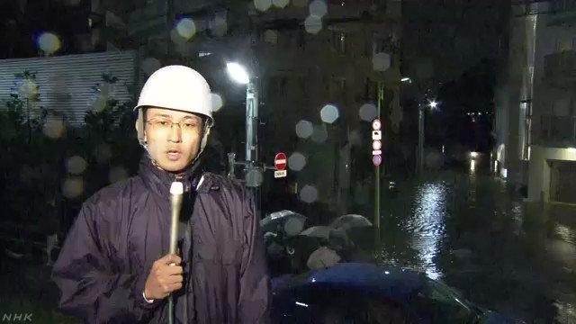 国土交通省と気象庁によりますと、東京を流れる多摩川は、世田谷区の玉川付近で氾濫が発生しました。#nhk_video
