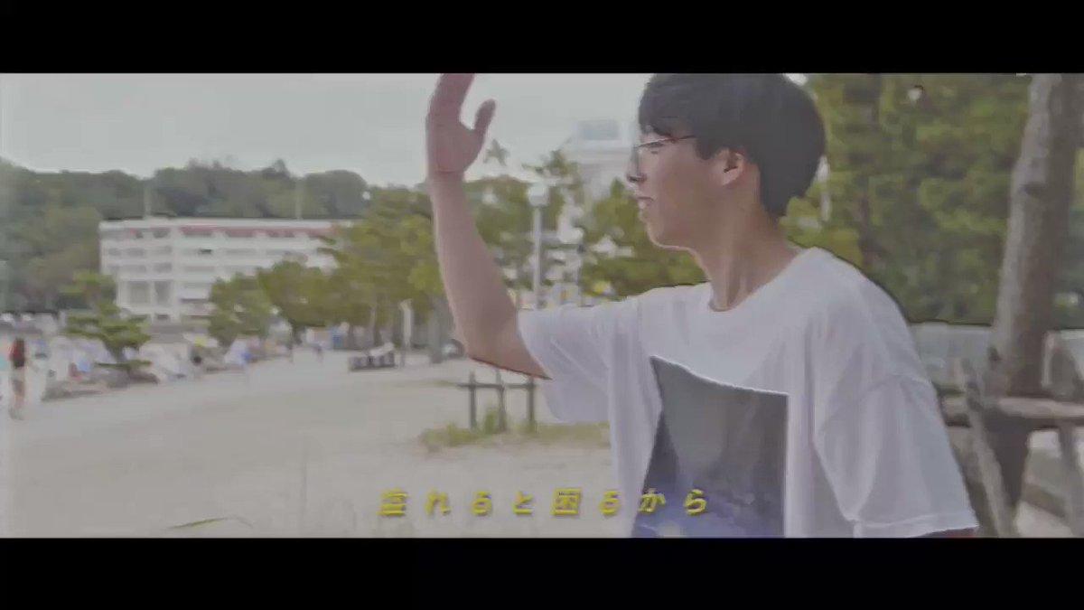 【🎊30万再生突破🎊】  最新MV「最低なラブソング」の再生回数が30万回を突破しました🏄♂️ 👉🏻https://youtu.be/045bFwn4pWw  CDやグッズはライブ会場で発売中👦🏻 来年1月には東名阪ワンマンツアーも🚙💨 詳細・その他のライブはOKOJO公式サイトへ💯 👉🏻http://74.xmbs.jp/OKOJO/