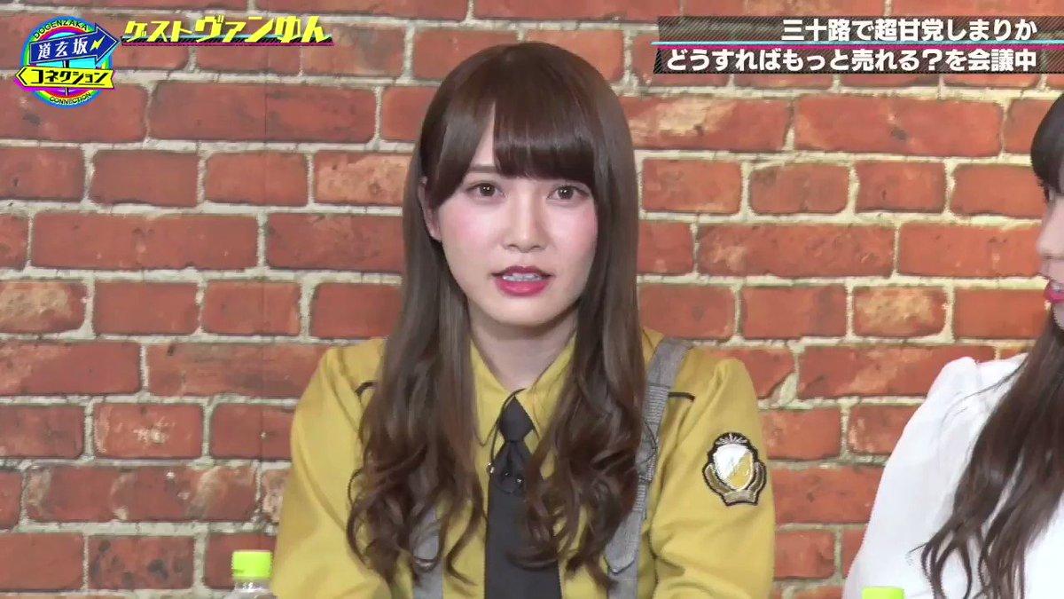 次の放送まであと2日ですね。それまで加藤さんのセクシーを見て乗り切りましょう😇