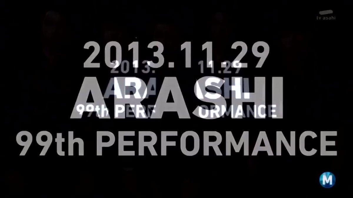 テレビ朝日新ホールEXシアターで披露されたPARADOXは普通に †┏┛墓┗┓†