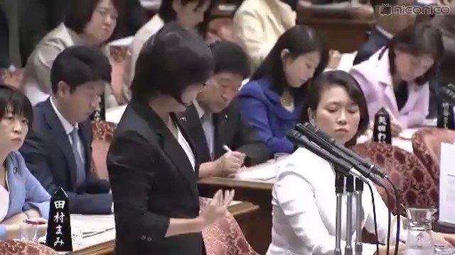 """森裕子「処理水が科学的に安全だったら""""大阪湾に流す""""というのは無責任!」韓国の主要原発は福島の3倍もトリチウムも放出してるように他国の原発も処理水を流してるのに、福島は科学的安全でも感情論でダメと主張する森。森裕子みたいな人がいるから風評被害が収まらないんだと思います。#kokkai"""
