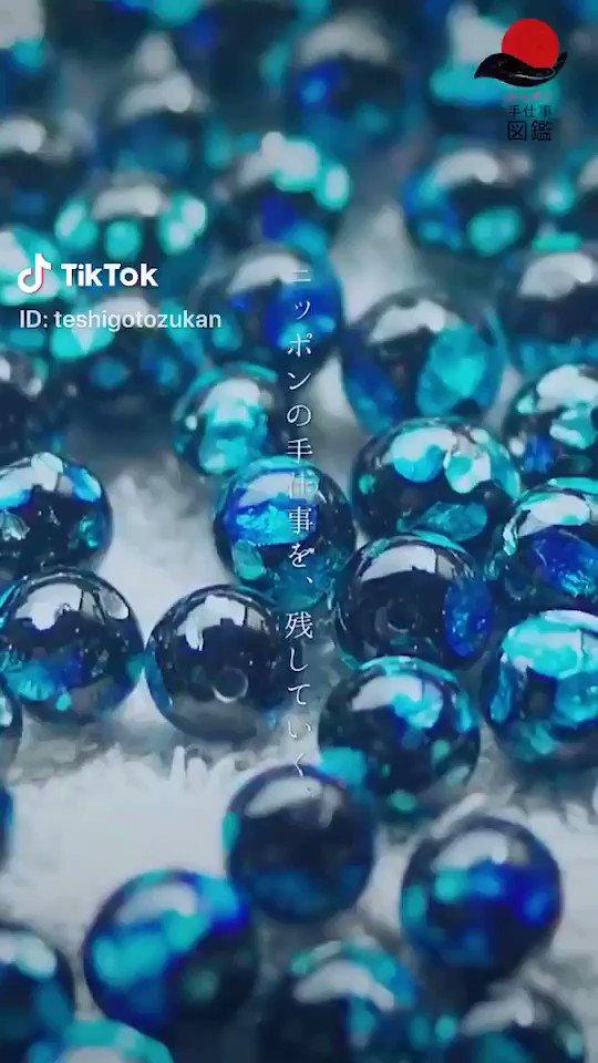 日本の伝統を覗き見👀綺麗すぎるガラス工芸🏯@NipponTeshigoto他の動画もチェック⬇️#TikTok