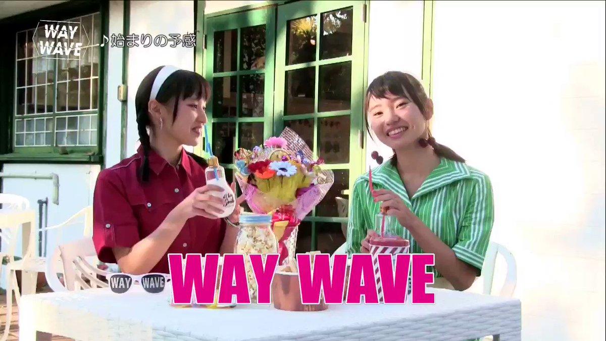 ♫『始まりの予感』作詞:WAY WAVE作曲アレンジ:佐藤優介P-VINE RECORDSYouTube フルバージョンiTunes#WayWave #1020定期公演