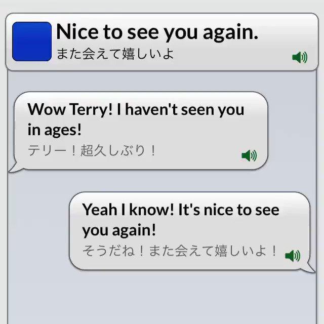 【フレーズ更新】Nice to see you again.また会えて嬉しいよNice to meet you. は初対面の人に対して使いますが、こちらの表現は久しぶりに再会した人に対して使います。Android版