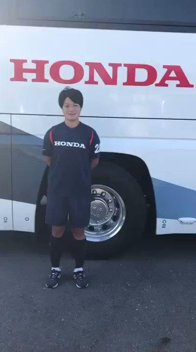 💻チーム情報:#Honda ブログ 10/17《🎂誕生日》本日、#塚本蛍 選手の誕生日です🌸塚本選手の意気込み動画も是非ご覧下さい📹✨今シーズンも応援よろしくお願い致します‼️😊#JSL