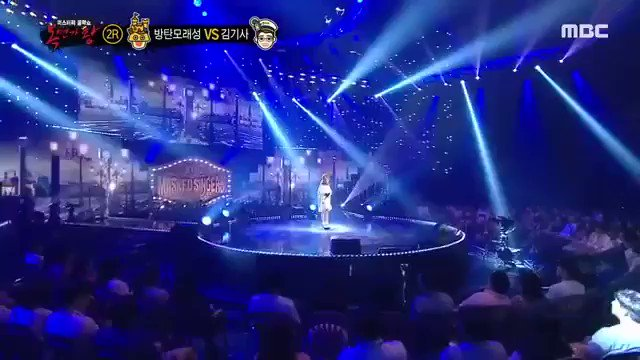 Korean broken hearted men anthem was already covered with a female voice version and it was well done Imagine being an iconic king masked singer contestant & then after few years your own songs are being sung in the show #Chen from exo can relate @weareoneEXO #kpop