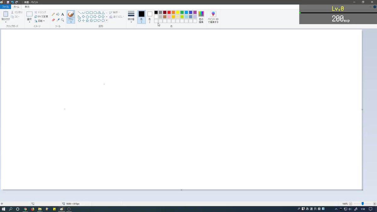 神絵師になる予定だけど絵を描きたくない!そんなあなたのために絵を描くと経験値が貰えてレベルが上がるソフトを開発しました!モチベーションの維持などにどうぞ!#DrawingClicker