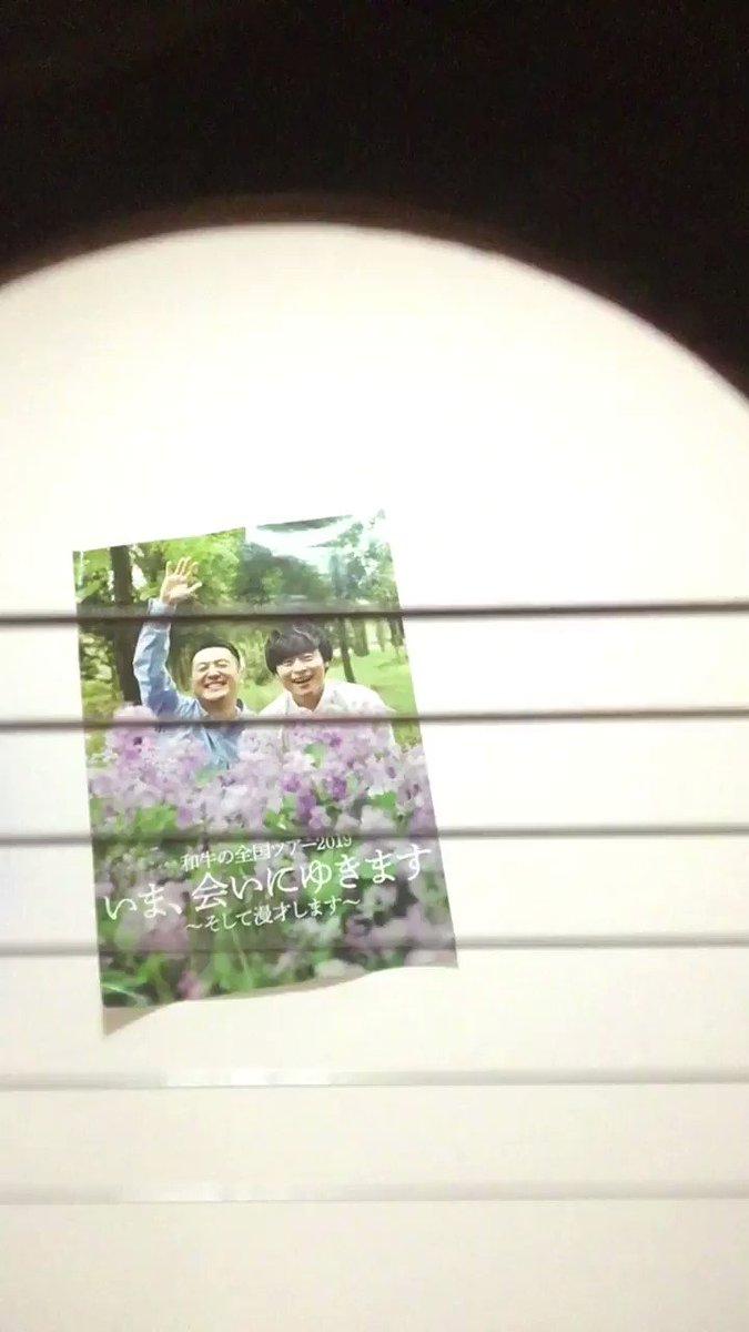 前に洲崎さんがインスタにあげてたみたいにギターの中から撮影するのやってみた😂😂😂