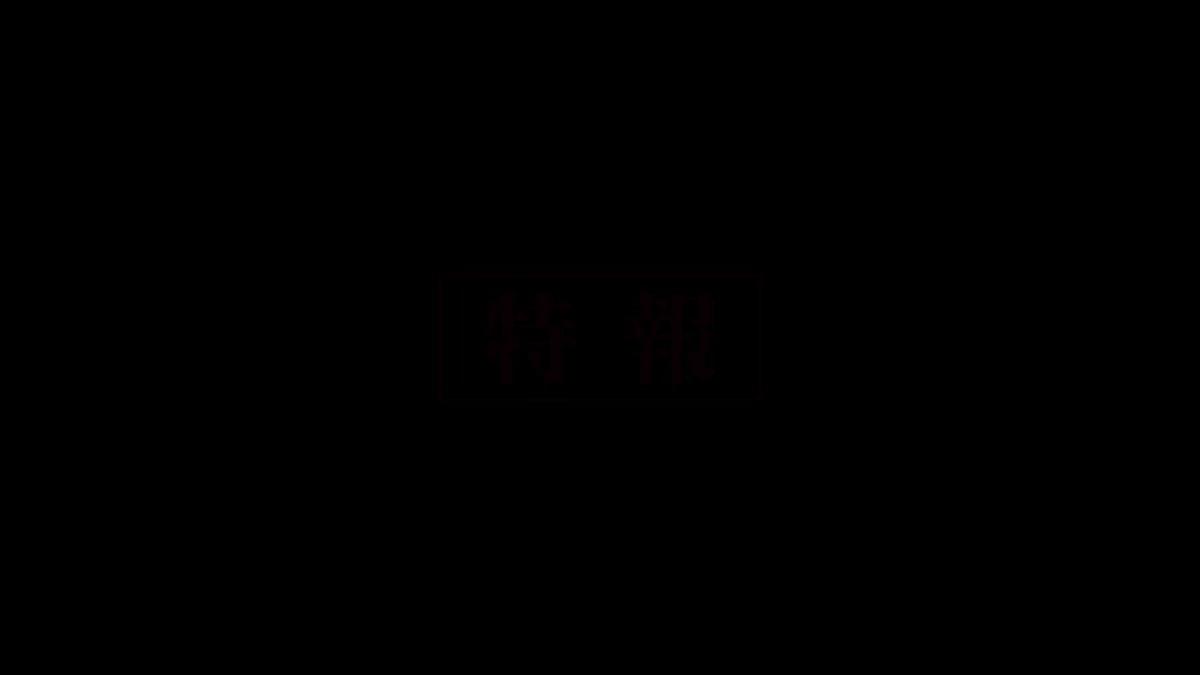 ❤️アニメ第2期制作決定!🎊「#かぐや様は告らせたい」特報&ティザービジュアルを解禁!原作・赤坂アカ先生、四宮かぐや役・古賀葵さん、白銀御行役・古川慎さんからのコメントも到着しました!今後の情報も楽しみにしていてくださいね❣️▼コメントはこちらから!#かぐや様