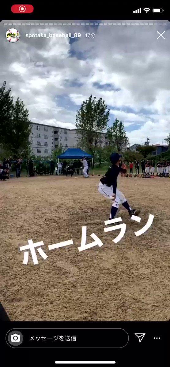 マートン、少年野球相手にホームラン打ってて草