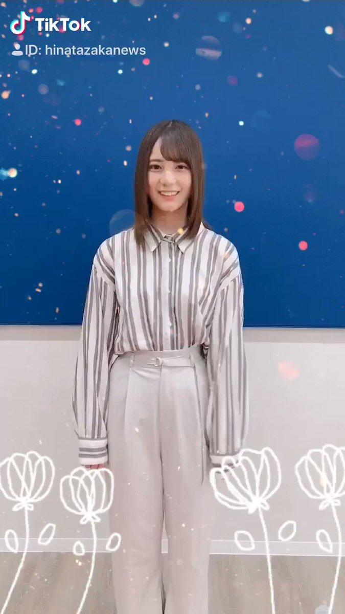 小坂菜緒です。皆さんのこと、こんなに好きになっちゃっていいの?大事な人に想いを伝えてみてね♪#こんなに好きになっちゃっていいの?#こさかな#小坂菜緒#日向坂46#TikTokJapan
