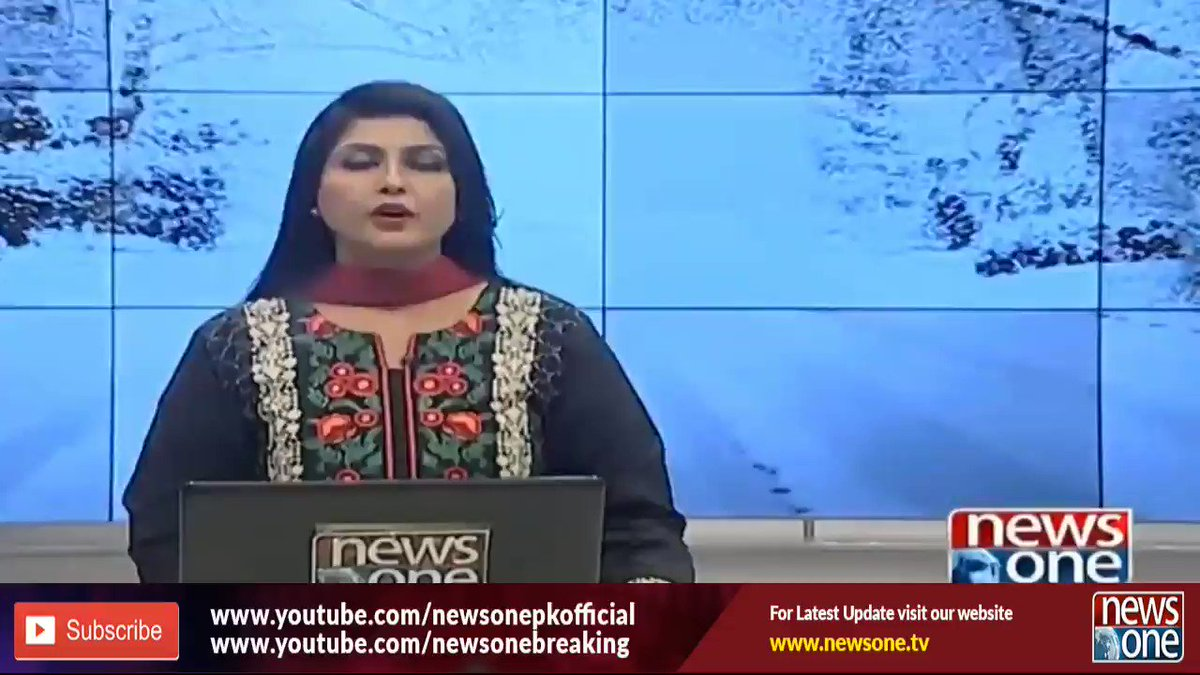 ملک کے بالائی علاقوں میں موسم کی پہلی برفباری http://www.newsone.tv/  http://www.facebook.com/newsonepk/  http://www.instagram.com/newsonepakistan/ … https://www.twitter.com/newsonepk  http://www.dailymotion.com/newsonepk  #Newsonepk #Pakistan #Weather #Snowfall #Lahore