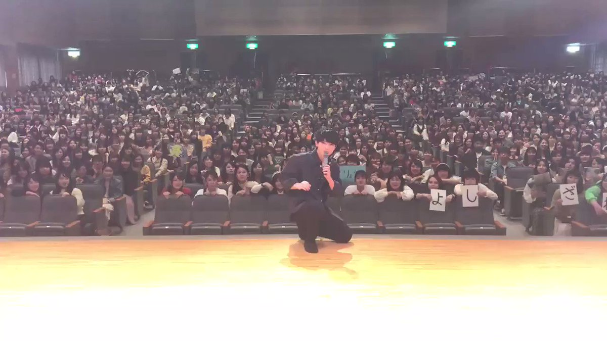 そして純真学園大学のお客さまが、吉沢と一緒に『#空の青さを知る人よ』を応援してくださいました📣📣この週末に是非、吉沢のしんの&慎之介、あかね&あおい姉妹や秩父のみんなに会いに、映画館へいらしてください‼️昨晩あいみょんさんの主題歌をカラオケにて大熱唱していた吉沢しんのでした🎤🎶#空青