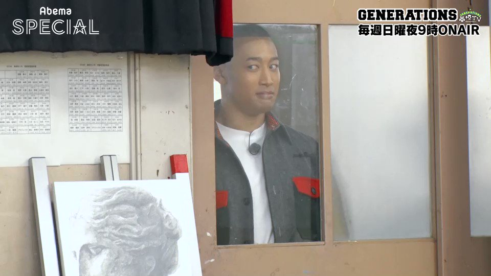 今夜の #GENE高 は美術部に潜入🎨萌ジェネもあるのでお楽しみに🤗@gene_kou @AbemaTV
