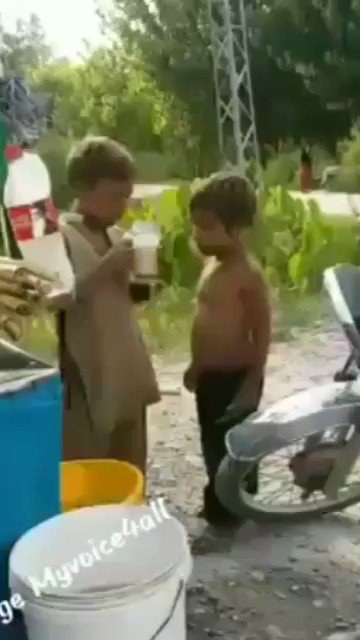 یہ ہیں وہ ذارئع جن کا حق چھین کر پوری دنیا میں پراپرٹی بنائی گئی ہے یا اللہ ان غریبوں کا مال کھانے والوں کو عبرت کا نشان بناء ۔ آمین🤲🏻 ان کنجروں کو جیل میں بھی اے سی ، ٹی وی چاہئیے ان کو کیا پتا غریب کس حال میں زندگی گزار رہے ہیں۔ #pakistan