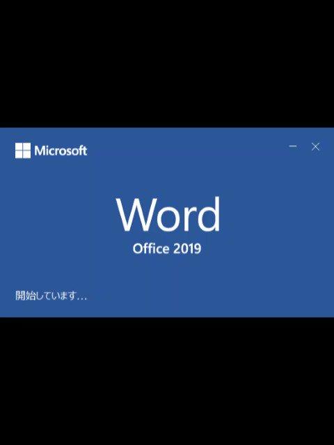 あまり知られていない#Word で、行を跨いで一部を選択したい場合に、#役立つ #活用術 !!BGM:#オリジナル曲 です。#VisualStudio でも同様の操作が可能です。#Word #パソコン #Surface #Office #Microsoft #結果