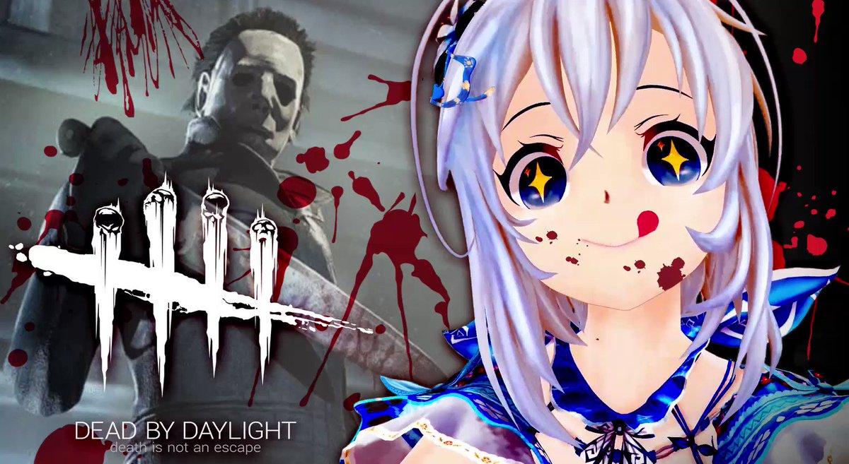 本日の動画はこちらですっ(•͈⌔•͈⑅)ミテネミテネ動画はコチラ→#VTuber #VR_Siro #DeadbyDaylight  #デッドバイデイライト #DbD