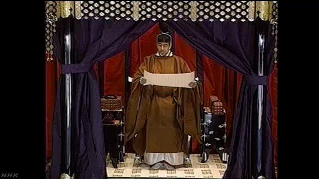 天皇陛下が即位を内外に宣言される「即位礼正殿の儀(そくいれい せいでんのぎ)」が、22日午後行われます。映像は、平成2年に行われた「即位礼正殿の儀」です。