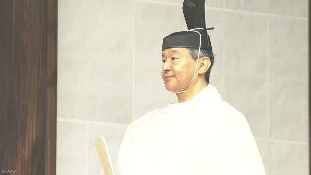 天皇陛下が皇居の宮中三殿の回廊に姿を見せられました。「天照大神」をまつる賢所(かしこどころ)に天皇陛下が拝礼し、「即位礼正殿(そくいれいせいでん)の儀」を行うことを伝えられる「即位礼当日賢所大前の儀」が始まりました。#nhk_news