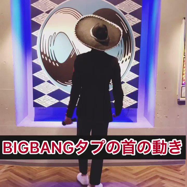 『BIGBANGタプの首の動き』#BIGBANG#TOP#KPOP