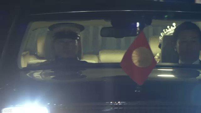 天皇皇后両陛下は午後7時20分すぎ、皇居 宮殿の「竹の間」に入られ、祝宴にあたる「饗宴の儀」が始りました。#nhk_news #nhk_video