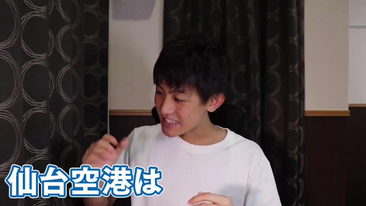 【YouTube更新】仙台あるある超速20連発 超ディープ版!