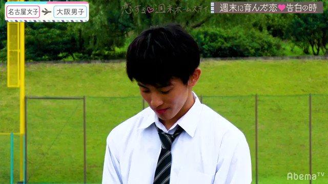 きゃあ💓 @AbemaTV で視聴中  #恋ステ