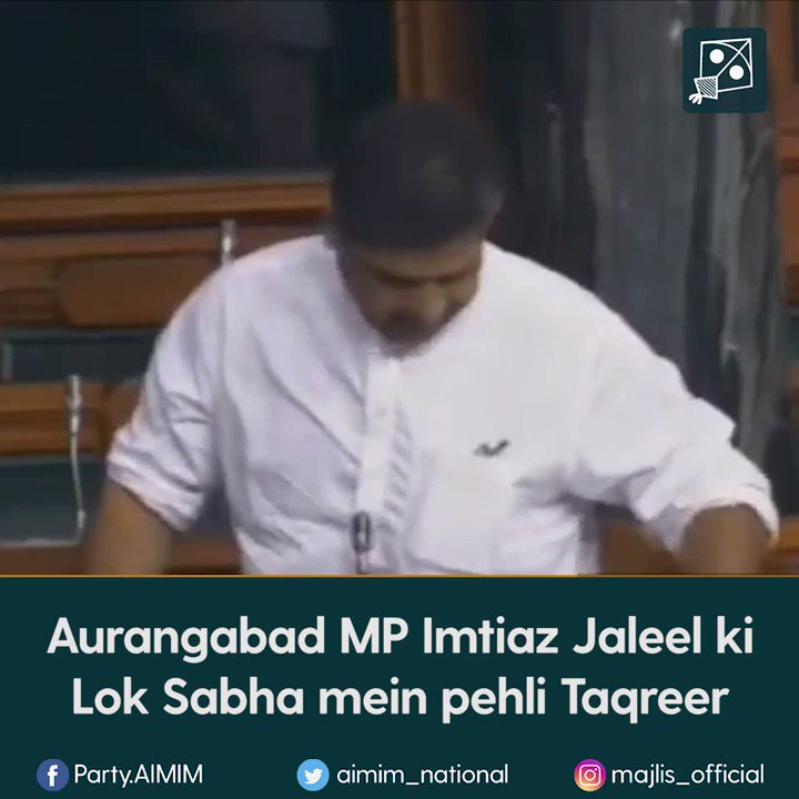 Q. Define effective political representation. Improving Aurangabads flight connectivity was one of MP @imtiaz_jaleels electoral promises & plans. Earlier this year, he had requested the government in LS & approached the Civil Aviation Ministry to improve the air connectivity. twitter.com/mtdc_official/…