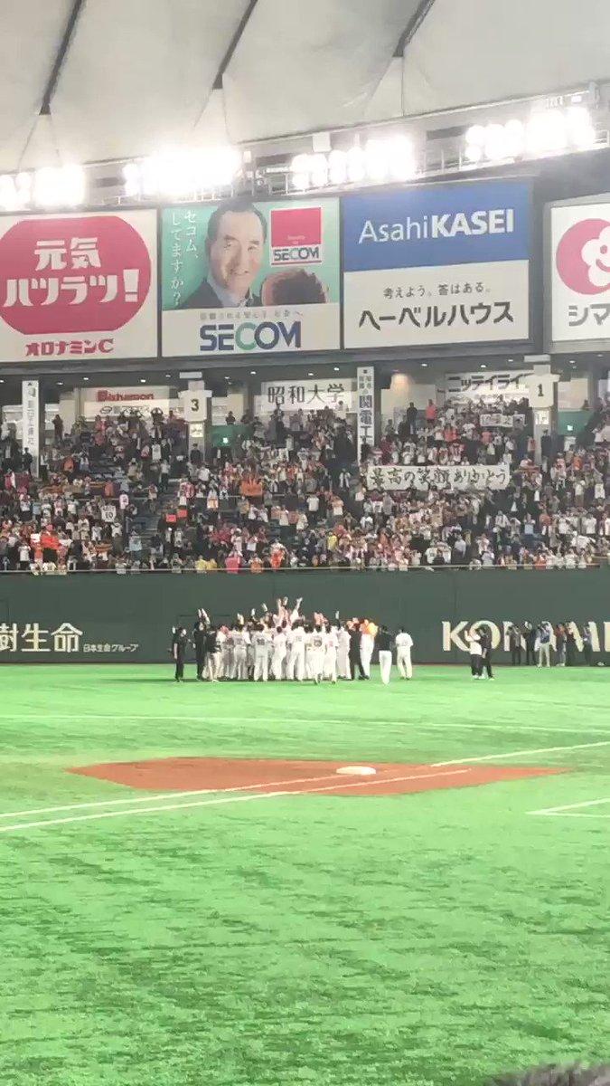 10/23〈#日本シリーズ ④ #巨人 3ー4 #ソフトバンク(4勝=日本一)〉東京ドーム今季で現役を引退する #阿部慎之助 選手が10度、宙を舞いました。#giants #ありがとう慎之助 #日刊スポーツ