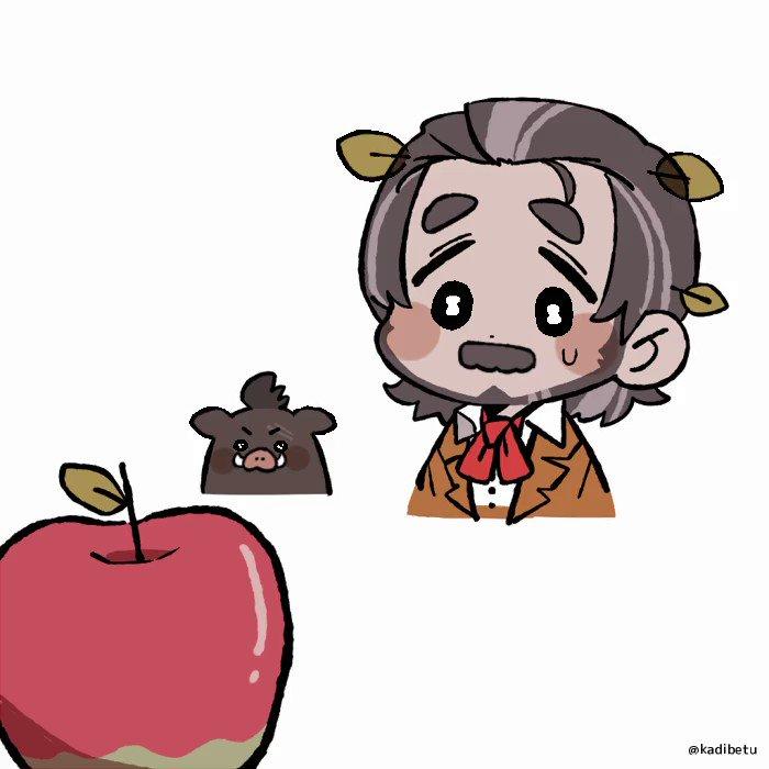 リンゴが食べたいモウロさん