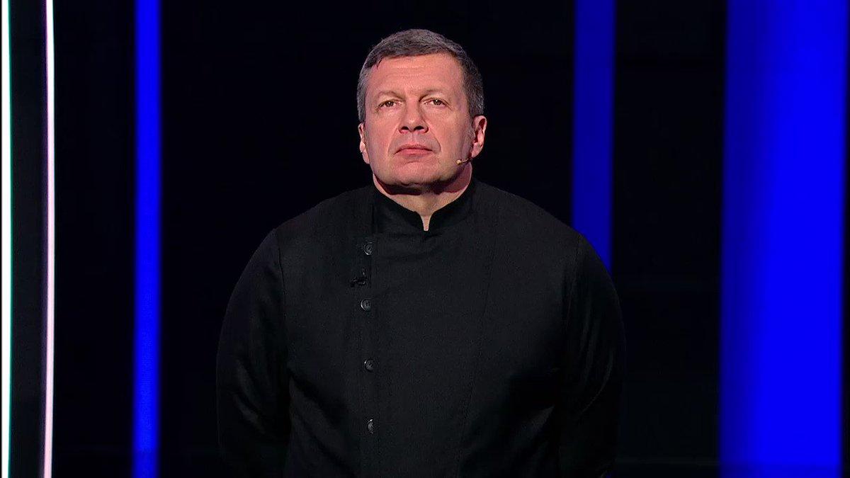 Вечер с Владимиром Соловьёвым / Прямой эфир / Соловьёв LIVE / 20 июля 2020 года