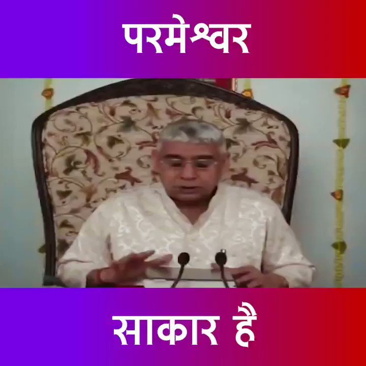 #Reality_Of_Christianity The supreme god is not formless. He has created humans in his form.