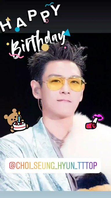 HAPPY BIRTHDAY CHOI SEUNG HYUN / TABI / T.O.P
