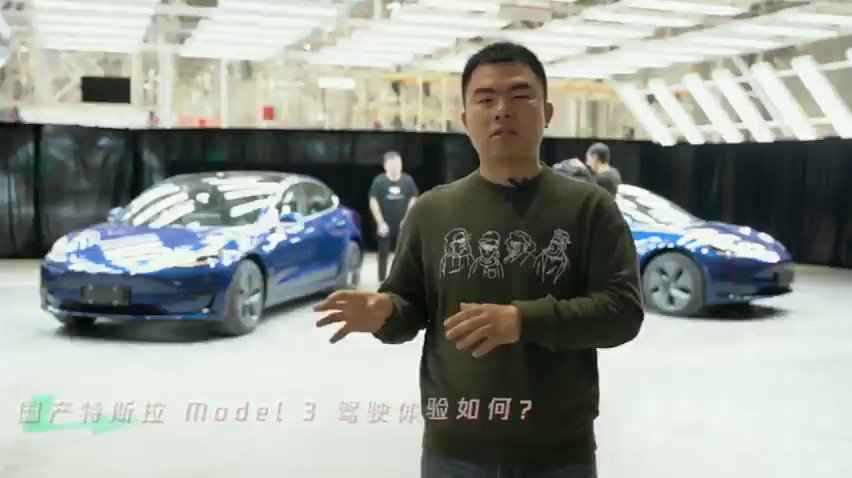 Tencent Auto Editor in chief 常岩is the first one in 🇨🇳 to test drive China-made #Model3. As a model 3 owner himself (delivered back in March), he has a lot to say about the good qualities of his test vehicle. It handles well, smooth, quick, and noticeably quiet. He is impressed.