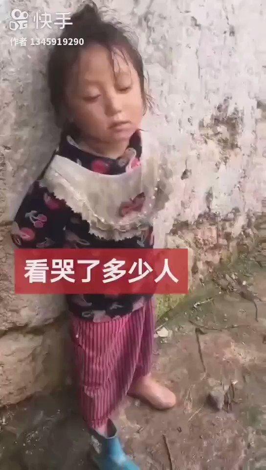 曙光 - 看看这个小女孩的贫困家庭😭😭,距离2020年仅几个月时间,能够实现脱贫吗?