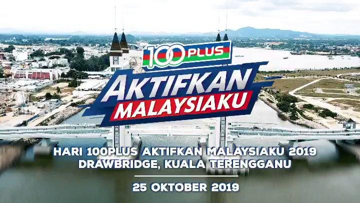 TERIMA KASIH WARGA TERENGGANU!  100PLUS Malaysia mengucapkan jutaan terima kasih kepada orang-orang Pantai Timur atas sokongan yang ditunjukkan sewaktu Hari 100PLUS Kuala Terengganu pada 25 Oktober lalu.  Teruskan menyokong 100PLUS dan kita jumpa lagi di masa akan datang! https://t.co/UAKVKxsER7