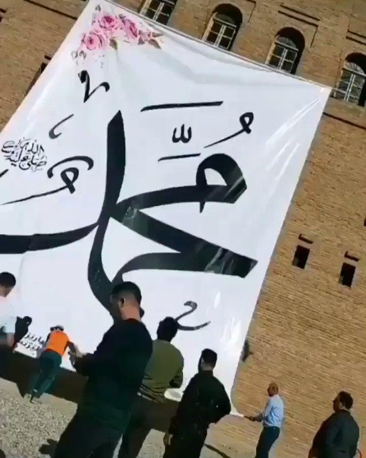 "These are preparations to celebrate the birth of the Prophet ""Muhammad"" ﷺ in Erbil ""Kurdistan""It was the first city to celebrate the Prophet's birthday in the Islamic world.@SamiYusuf #arbil #Kurdistan #hawlerpic.twitter.com/zgp7PK93se"