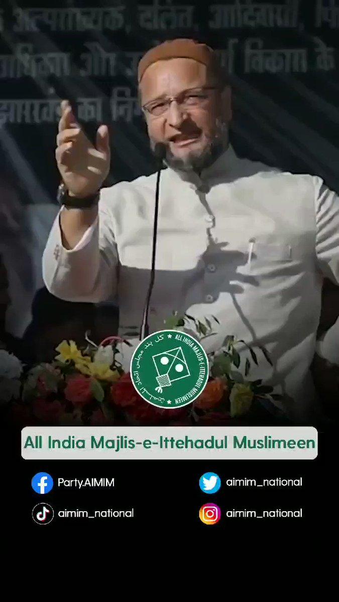 मेरी दीवानगी हिंदुस्तान 🇮🇳 है, मेरी मोहब्बत भारत 🇮🇳 है, मेरी दीवानगी का राज़ हिंदुस्तान का संविधान है। - @asadowaisi